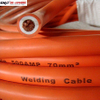 Welding Machine Cable Copper Flexible Welding Cable
